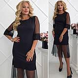 Стильное  женское платье трикотаж+ сетка размер 48,50,52,54, фото 6