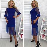 Стильное  женское платье трикотаж+ сетка размер 48,50,52,54, фото 5