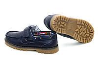 Демисезонные кожаные темно-синие туфли на мальчика