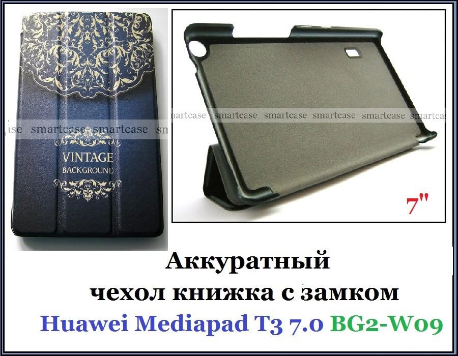 Vintage синій чохол на Huawei Mediapad T3 7 Wi-Fi (BG2-W09), чохол книжка TFC еко шкіра