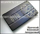 Vintage синій чохол на Huawei Mediapad T3 7 Wi-Fi (BG2-W09), чохол книжка TFC еко шкіра, фото 2