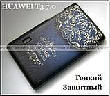 Vintage синій чохол на Huawei Mediapad T3 7 Wi-Fi (BG2-W09), чохол книжка TFC еко шкіра, фото 6