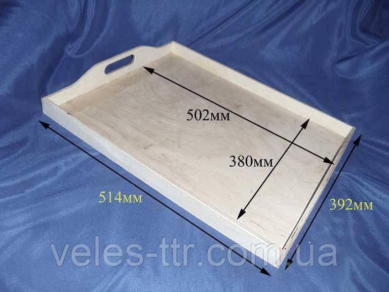 Поднос прямоугольный 51.4х39.2 см фанера заготовка для декора