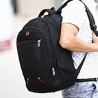 Рюкзак мужской повседневный. Черный