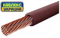 Провод медный ПВ-3 1х2,5 Каблекс Одесса