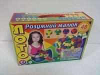 """Игрушка куб """"Умный малыш Лото ТехноК"""", арт. 2"""