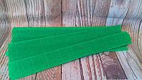 Гофрированная бумага Зеленая
