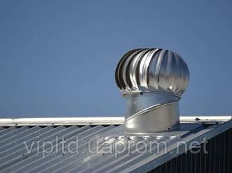 Турбодефлектор нержавеющий 150 мм