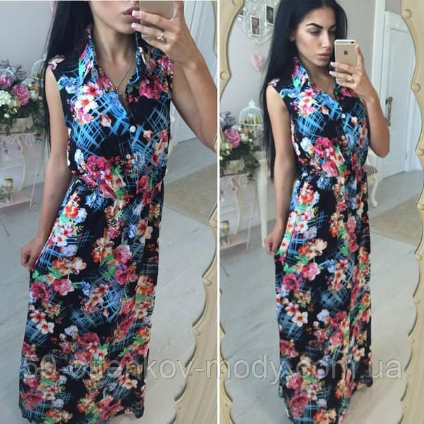 55e54080e2b4 Женское стильное черное платье в пол с цветами - Интернет магазин товаров  для всей семьи 50