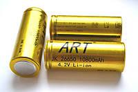 Аккумулятор  ART JK-26650 10800 мА/ч 3.7V  Li-ion