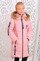 Куртка зимняя для девочки длинная на молнии с капюшоном натуральный мех