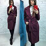 Очень красивое женское демисезонное удлиненное пальто с пояом (3 цвета), фото 4