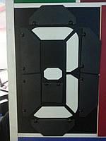 Сегмент-цифра для АЗС 24см, фото 1