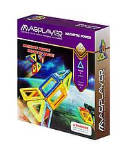Магнітний конструктор MAGPLAYER 14 деталей