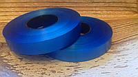 Лента Синяя однотонная ширина 2 см, 100 м
