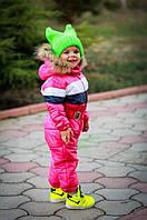 Комбинезон детский теплый плащевка на синтепоне 200 и флис Принт Полоски