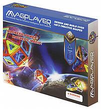 Магнитный конструктор MAGPLAYER 30 деталей