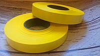 Лента Желтая однотонная ширина 2 см, 100 м