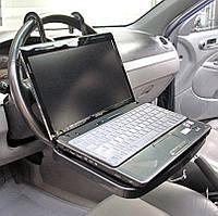 Раскладной столик для автомобиля Multi tray 3 в 1