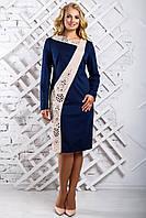 Женское оригинальное платье с перфорацией 2328 цвет синий размер 50-56 / большие размеры