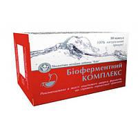 Биоферментный комплекс №50 Для нормализации пищеварения