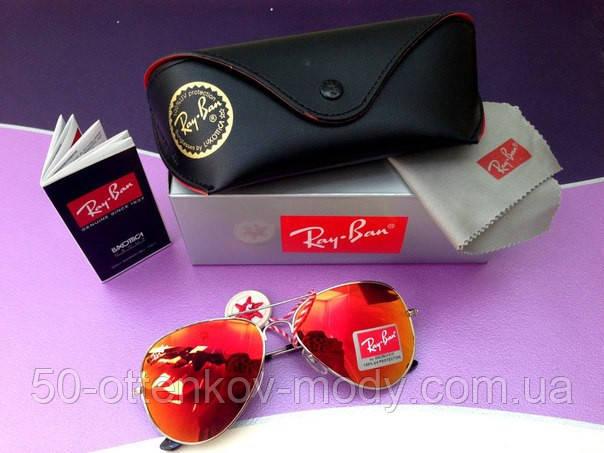Солнцезащитные очки Ray Ban авиатор со стеклянными линзами - Интернет  магазин товаров для всей семьи 50 0e520c17190
