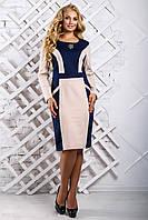 Женское стильное платье на осень 2325 цвет синий, бежевые вставки размер 52-58 / большие размеры