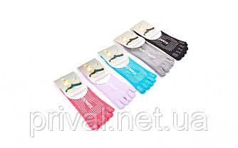Носки для йоги и пилатеса с пальцами Zelart FI-4945