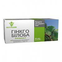 """""""Гинкго билоба + витамин С"""" №80 Для кровоснабжения головного мозга"""