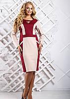 Женское стильное платье на осень 2325 цвет марсала, бежевые вставки размер 52-58 / большие размеры
