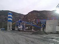 Стационарный бетоносмесительный узел PromaxStar S60-SNG (Турция)
