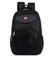 Вместительный рюкзак 50*32*16 см