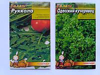 Пакетированные семена салата