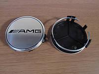 Колпачки на диски Mercedes AMG с кольцом 76 мм