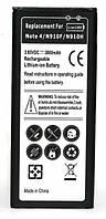 Аккумулятор PowerPlant Samsung SM-N910H (Galaxy Note 4)