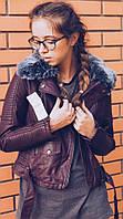 Женская куртка экокожа с мехом  АД-15