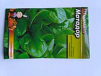Пакетированные семена шпината, щавель, базилик, баклажан.