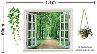 Интерьерная наклейка Распахнутое окно (ay823)