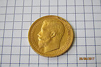 15 рублей 1897г. Золото 900* Оригинал