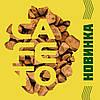 Эксклюзивно! Кофе растворимый сублимированный оптом CAFETO, (Кафето, Индонезия)