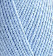 Пряжа Alize BABY BEST голубой №40 бамбук для ручного вязания