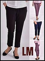 От 42 по 74 размер Женские деловые модные повседневные брюки черные сиреневые синие белые 77031