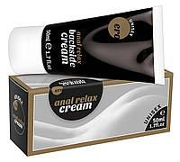Анальный крем Аnal relax backside cream 50ml