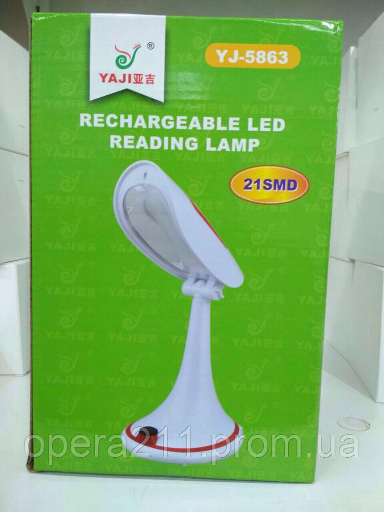 Лампа аккумуляторная YAJI YJ-5863 (30)