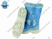 Женские сапоги синие (Код: ЖББ-43)
