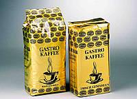 Ароматный зерновой кофе  Gastro kaffee 1кг.