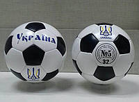 """Мяч кожаный """"Украина"""", """"Футбол"""""""