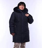 """Куртка женская зимняя Lutter """"Milana"""" тёмно-синий"""