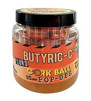 Бойлы Dynamite Baits Butyric-C Orange Fluro Cork Ball Pop-Ups 15mm