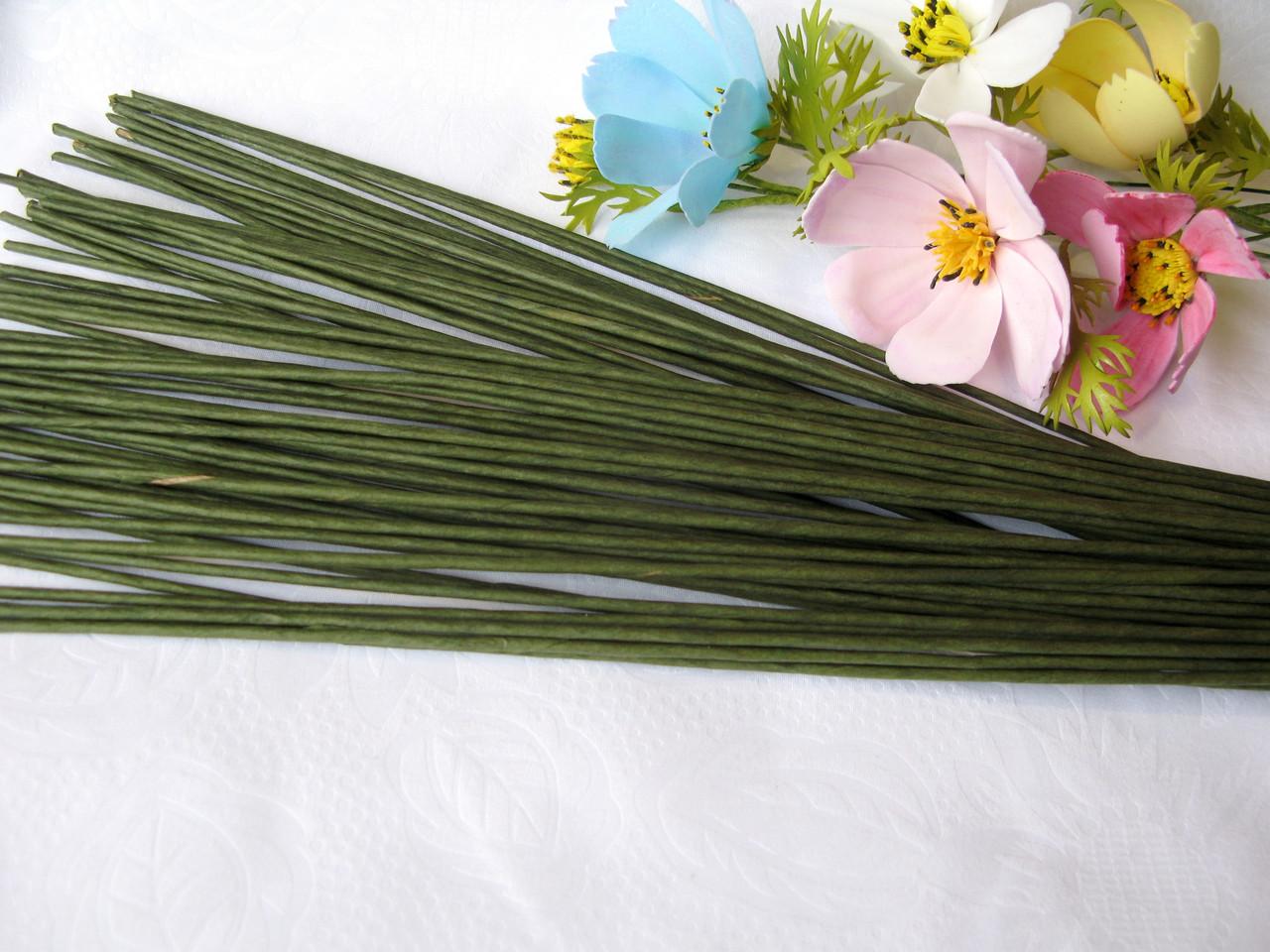 Проволока герберная (флористическая) в обмотке. 2,5 мм 40 см